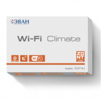 GSM и WiFi термостаты ZONT